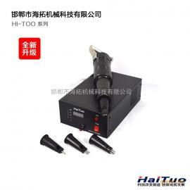 hi-too超声波处理机高效性能压力容器焊接裂纹