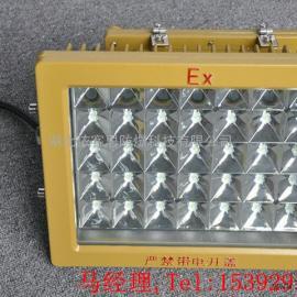 CCD97免维护LED防爆灯,100W 120W 140W 200W 普瑞晶元