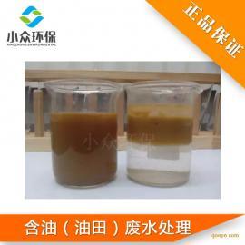 供应油田废水破乳剂 反相破乳剂 油田回注水处理