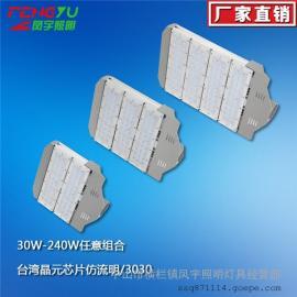 LED模组路灯供应价格 多功率模组式路灯厂家直销