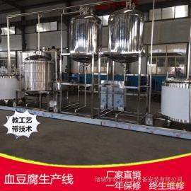 血豆腐加工设备,全自动血豆腐加工生产线设备
