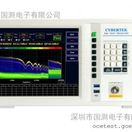 EMI接收机EM5080数字接收机(9K-3G)