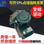 防爆气泵-上海梁瑾机电设备有限公司