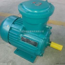 厂家直销 YB3-132S2-2-7.5KW 低压防爆异步电机 水泵石油化工