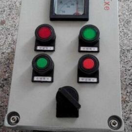 防爆操作柱IP66