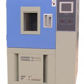 GDJS系列高低温交变湿热试验箱