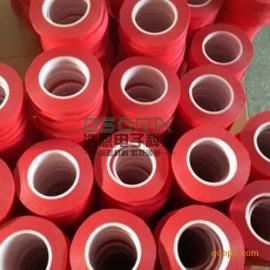 厂家供应红色美纹纸高温胶带粘着力双面美纹纸胶带
