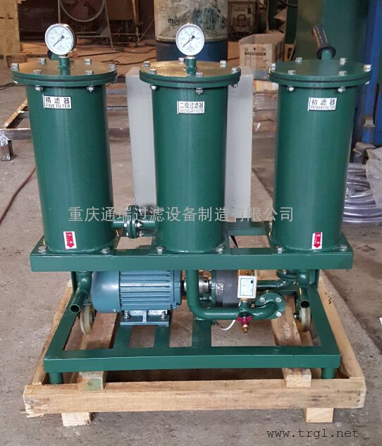 YL-B-80液压油过滤加油机