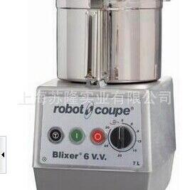 法国罗伯特Blixer6VV食品粉碎处理机蔬菜加工搅拌机