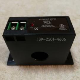 隔离感应电流过载保护器 电流过载停止给料感应开关