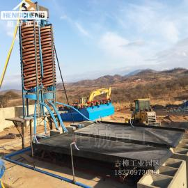 北京螺旋溜槽-选铁矿螺旋溜槽|洗工业螺旋溜槽