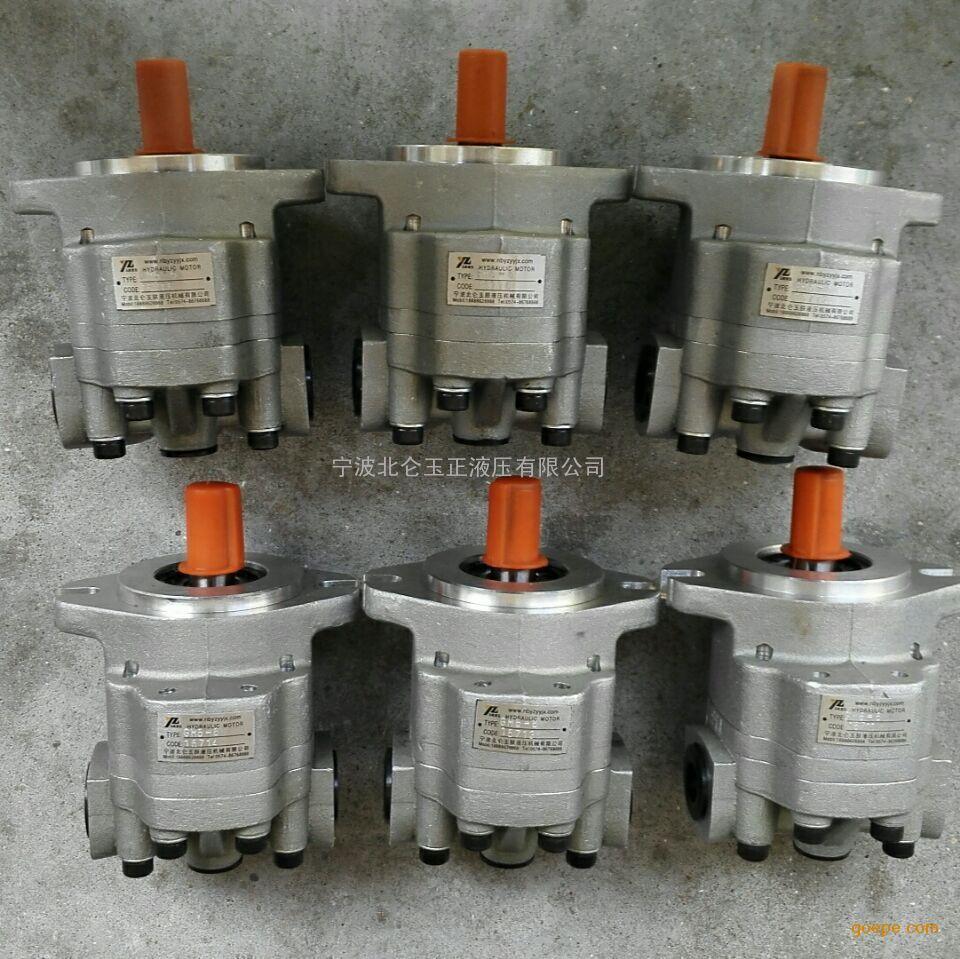 供应GM系列小功率高速液压马达
