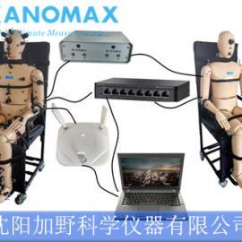 加野Kanomax 汽车空调假人系统 沈阳加野科学仪器