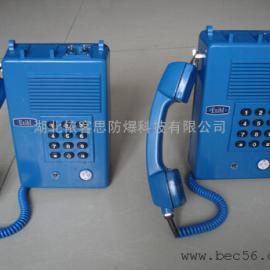 BDH防爆本质安全电话机全电子无触点感应电厂化工厂专用增安型