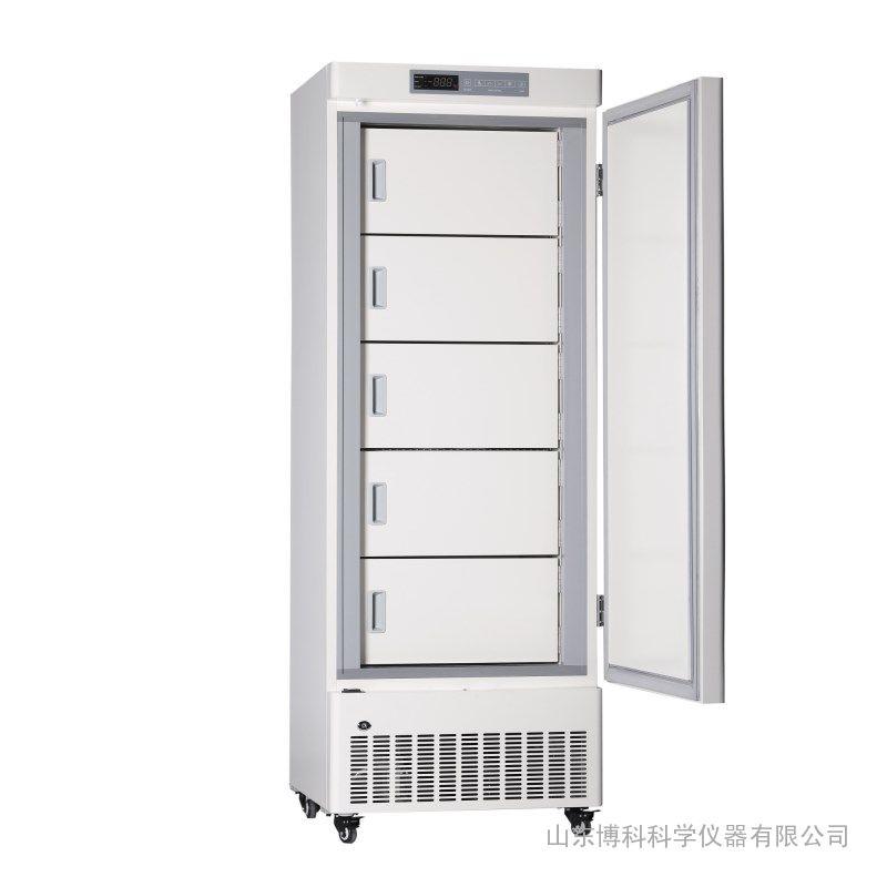 立式低温冰箱 -25℃立式268L低温冰箱博科BDF-25V270