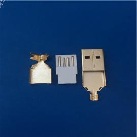 镀金USB公头 A公三件式23mm 28mm 36mm三件套2.0白胶带线夹