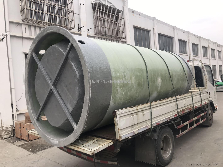 地埋式一体化预制泵站玻璃钢井筒污水处理设备一体化污水泵站