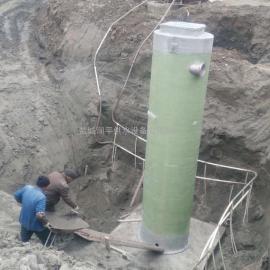 通 化污水提升泵站厂家 一体化污水提升泵站 市政给排水预制泵站