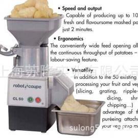 法国进口罗伯特Robot Coupe CL50蔬菜切菜机