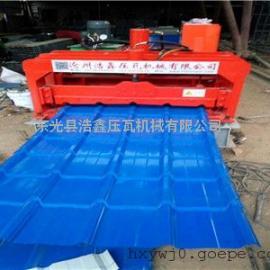 浩鑫机械全自动840型琉璃瓦压瓦机