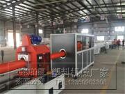 MPP电力管生产线设备
