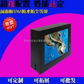 WIN10-LINUX系统7寸工控一体机4G全网通