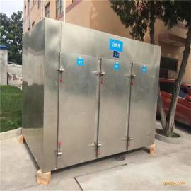 低价出售二手不锈钢热风循环烘箱价格
