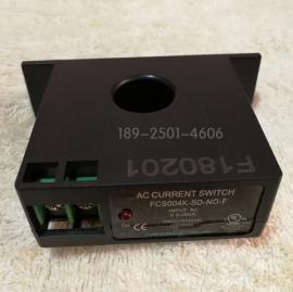 焊接过流保护开关 隔离电流感应开关量输出可驱动继电器动作