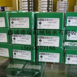 兰溪INA轴承经销商INA轴承总代理 全国发货