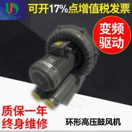台湾全风鼓风机_全风环形鼓风机价格