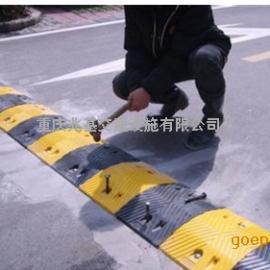 重庆道路专业生产减速带生产厂家 安装施工公司