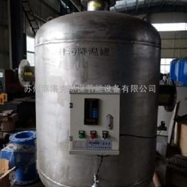 冷凝水排污降温罐