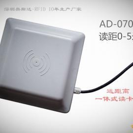 RFID远距离读写器/915M超高频读与器/UHF读卡器