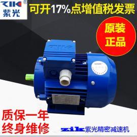 厂家直销紫光电机-紫光刹车电机价格