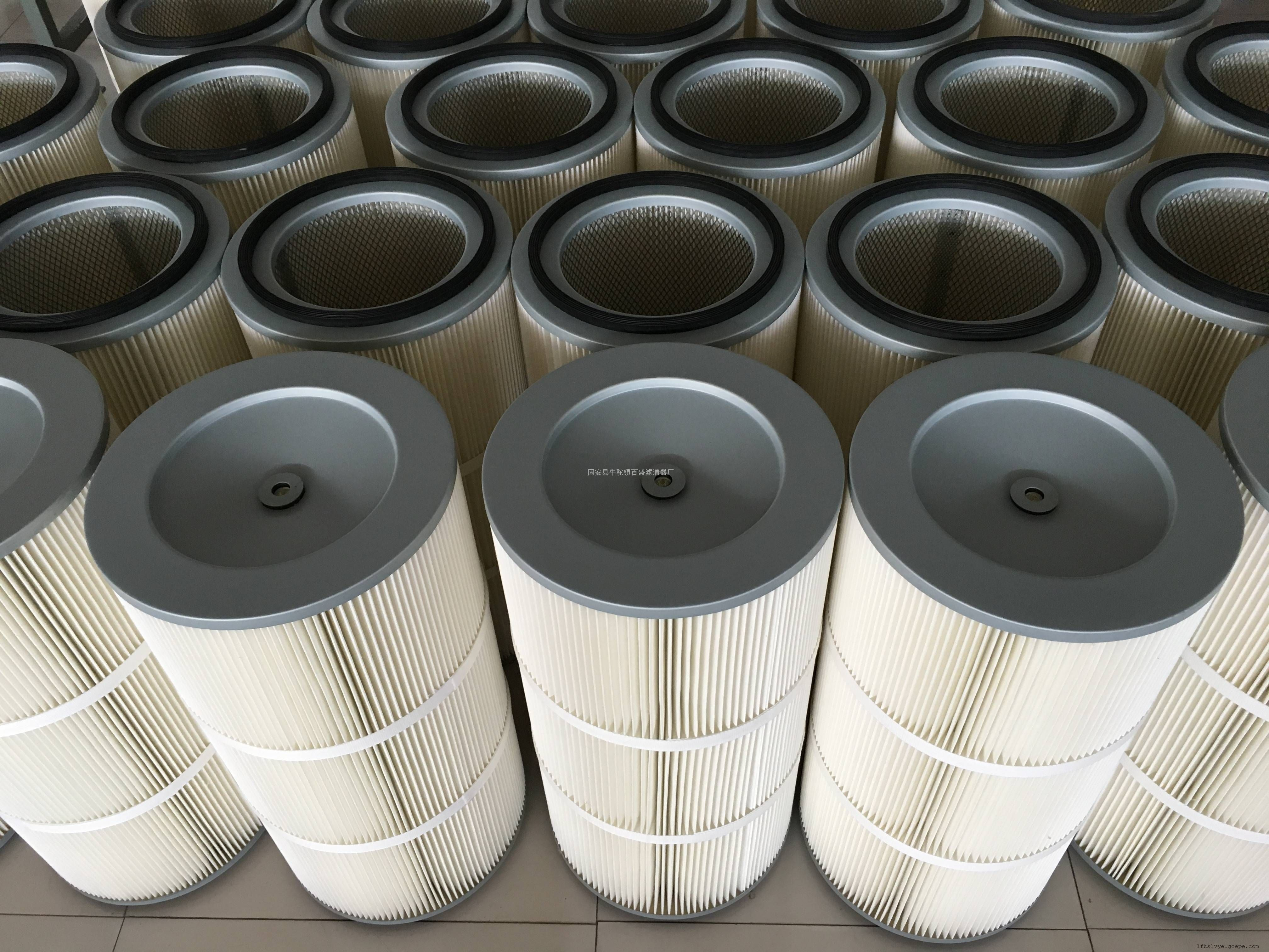 聚酯纤维PTFE覆膜除尘滤芯