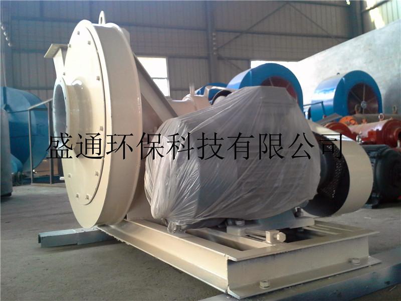 高压离心风机、耐磨风机、9-26型、质量可靠
