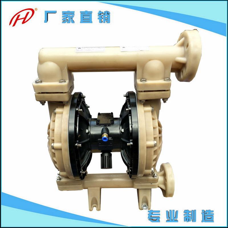广州PVDF全氟气动隔膜泵