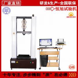 济南恒旭HDW-30微机控制伺服电子万能试验机价格