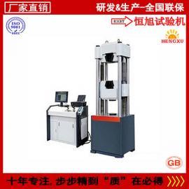 济南恒旭液压式万能材料试验机WEW-300B