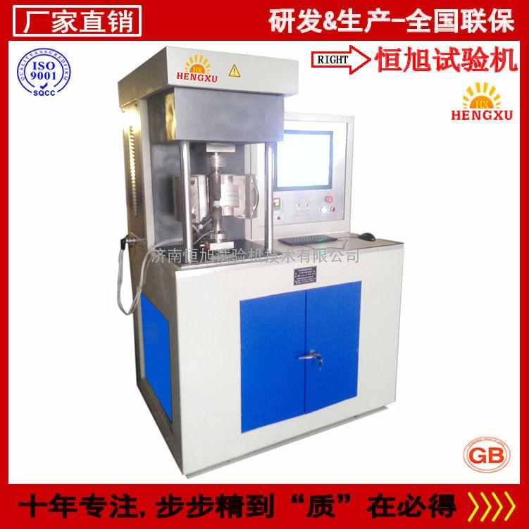 端面摩擦磨损试验机,高温端面摩擦磨损试验机,摩擦磨损试验机