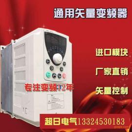 渭南变频器维修售后点渭南工业园区,注塑变频器的应用