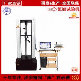 北京恒旭微机调置自动机械拉力研究机