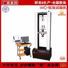 电缆拉力试验机、电缆电子万能试验机、电线拉力测试仪