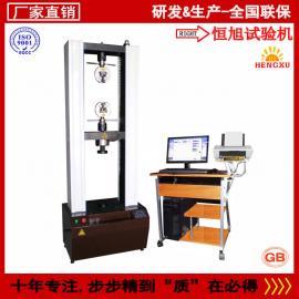 WDW-5、5KN、500kg微机控制万能材料试验机