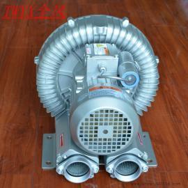厂家供应(400W)(550w)(750kw)高压风机旋涡气泵