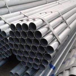 云南焊管价格-云南焊管多少钱一吨
