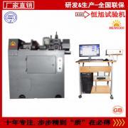 M2000塑料、金属多功能摩擦磨损试验机