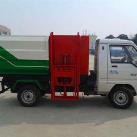 福田3方-4方小型挂桶垃圾车厂家价格