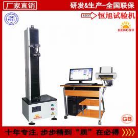 HDW系列微机控制单臂电子拉力试验机