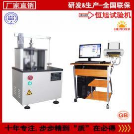 销盘式摩擦磨损试验机,销盘摩擦磨损试验机,摩擦磨损试验机
